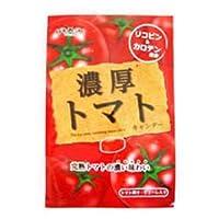 扇雀飴本舗 濃厚トマトキャンデー 85g×30袋