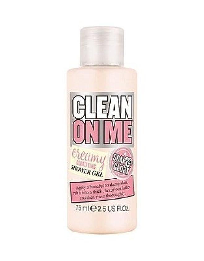 グロー最初嫌がらせSoap And Glory Clean On Me Shower Gel Mini Travel. 75ml by Soap And Glory