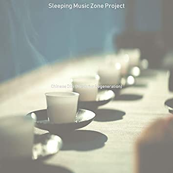 Chinese Dizi (Music for Regeneration)