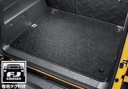 トヨタ(TOYOTA) トランクマット カーペットタイプ FJ CRUISER トヨタ FJ クルーザー 【 GSJ15W 】 08213-35220
