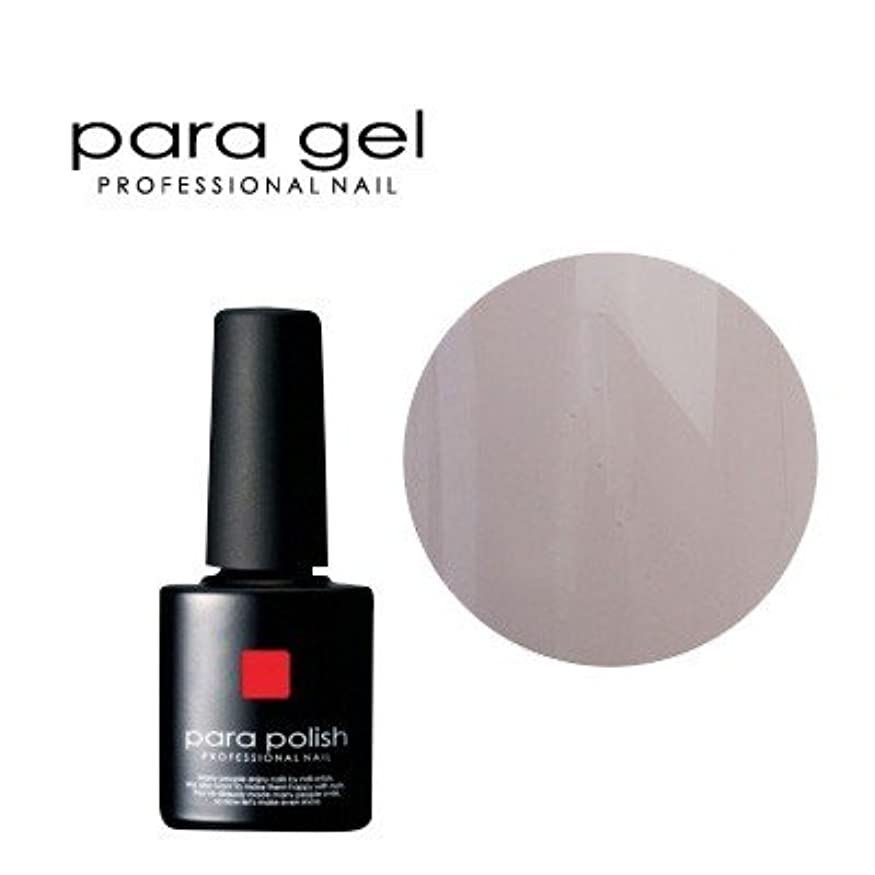 決定頑丈貫通するパラジェル para polish(パラポリッシュ) カラージェル MD10 グレージュ 7g