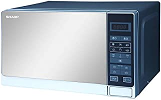 Sharp 20 Liter Digital Solo Microwave, Silver R-20MT-S with 6 Auto Cooking Menu's