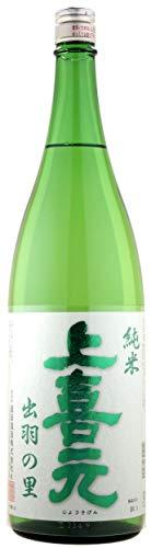 山形県 酒田酒造 上喜元(じょうきげん) 純米 出羽の里 1800ml