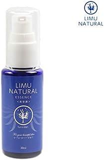 リムナチュラル 高濃度美容液 LIMU NATURAL ESSENCE (50ml) 「美白&保湿」「フコイダン」+「グリセリルグルコシド」を贅沢に配合