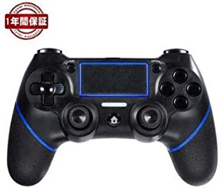 Etparkps4コントローラー ワイヤレスps4ゲームパッド5.53対応 USB コントローラー 振動機能搭載 ゲームパッド