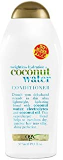 Ogx Conditioner Coconut Water Hydration 19.5oz Bonus Size (3 Pack)