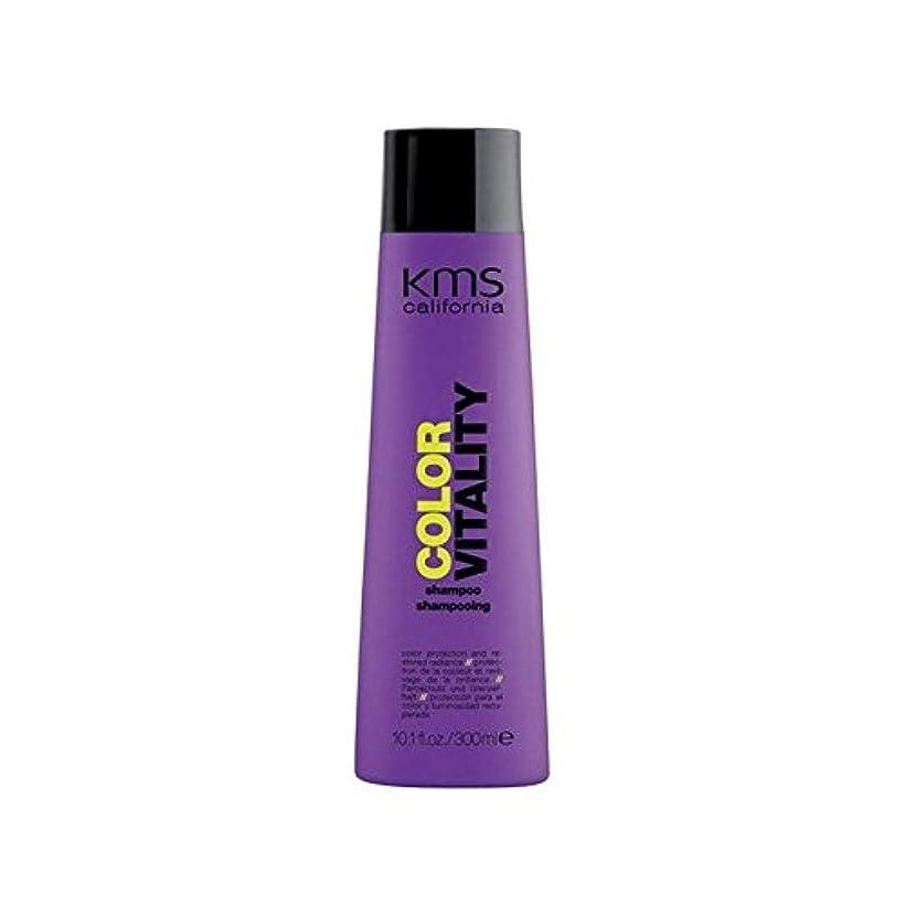 抑制する攻撃的エアコンカリフォルニアカラーシャンプー(300ミリリットル) x4 - Kms California Colorvitality Colour Shampoo (300ml) (Pack of 4) [並行輸入品]