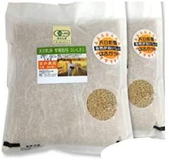 群馬県 金井農園の無農薬有機玄米 - 金井さんの天日干し合鴨農法玄米10kg(5kg×2袋) 有機玄米コシヒカリ 昔ながらのはさかけ天日干し・籾(もみ)貯蔵