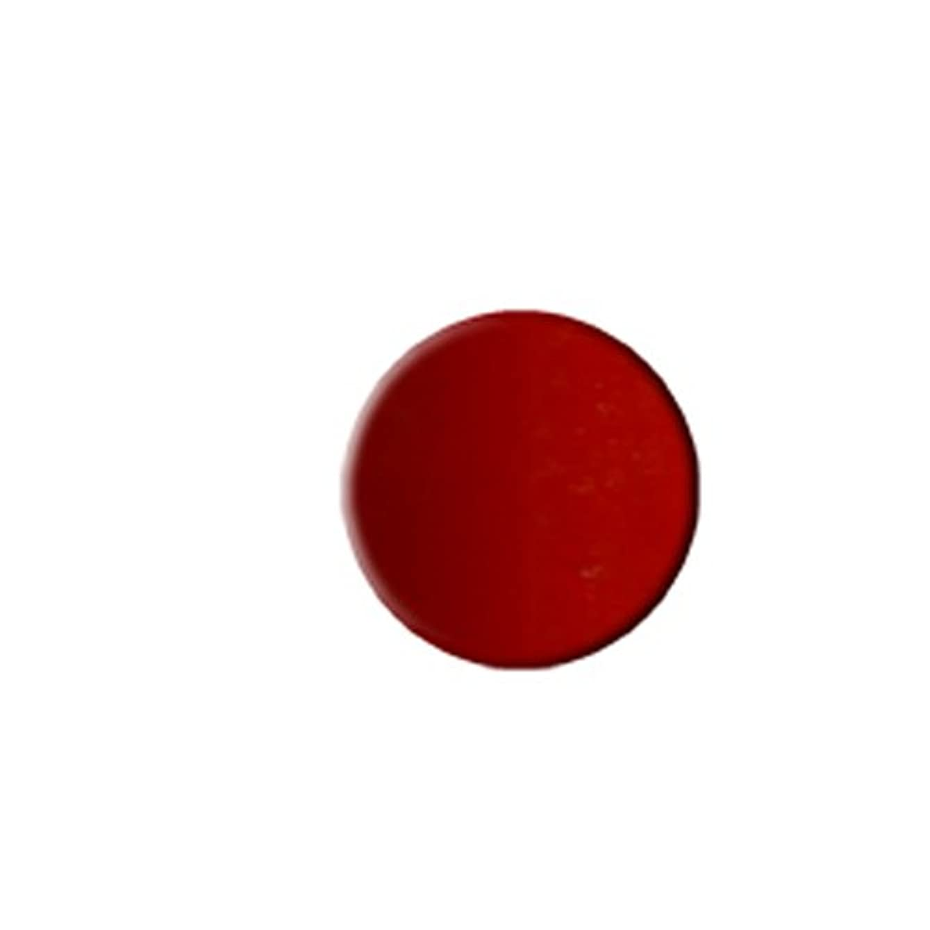 腫瘍暖かく位置する(3 Pack) KLEANCOLOR Everlasting Lipstick - Radiant Red (並行輸入品)