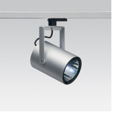 Guzzini Illuminazione M93374 - Front Light D=140 70W CDM-T 220-240V Flood