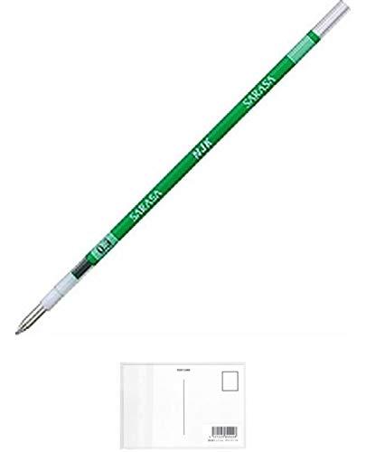 ゼブラ プレフィール用ボールペン替芯 NJK-0.3芯 RNJK3-G 緑 【3本】 + 画材屋ドットコム ポストカードA