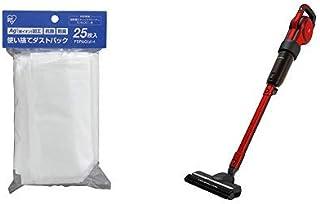 【セット販売】アイリスオーヤマ 軽量 スティッククリーナー 別売掃除機用紙パック FDPAG1414 + [Amazon限定先行販売]アイリスオーヤマ 掃除機 キャニスティック スティッククリーナー 紙パック式 軽量 2WAY パワーヘッド レッド IC-CSP5-R
