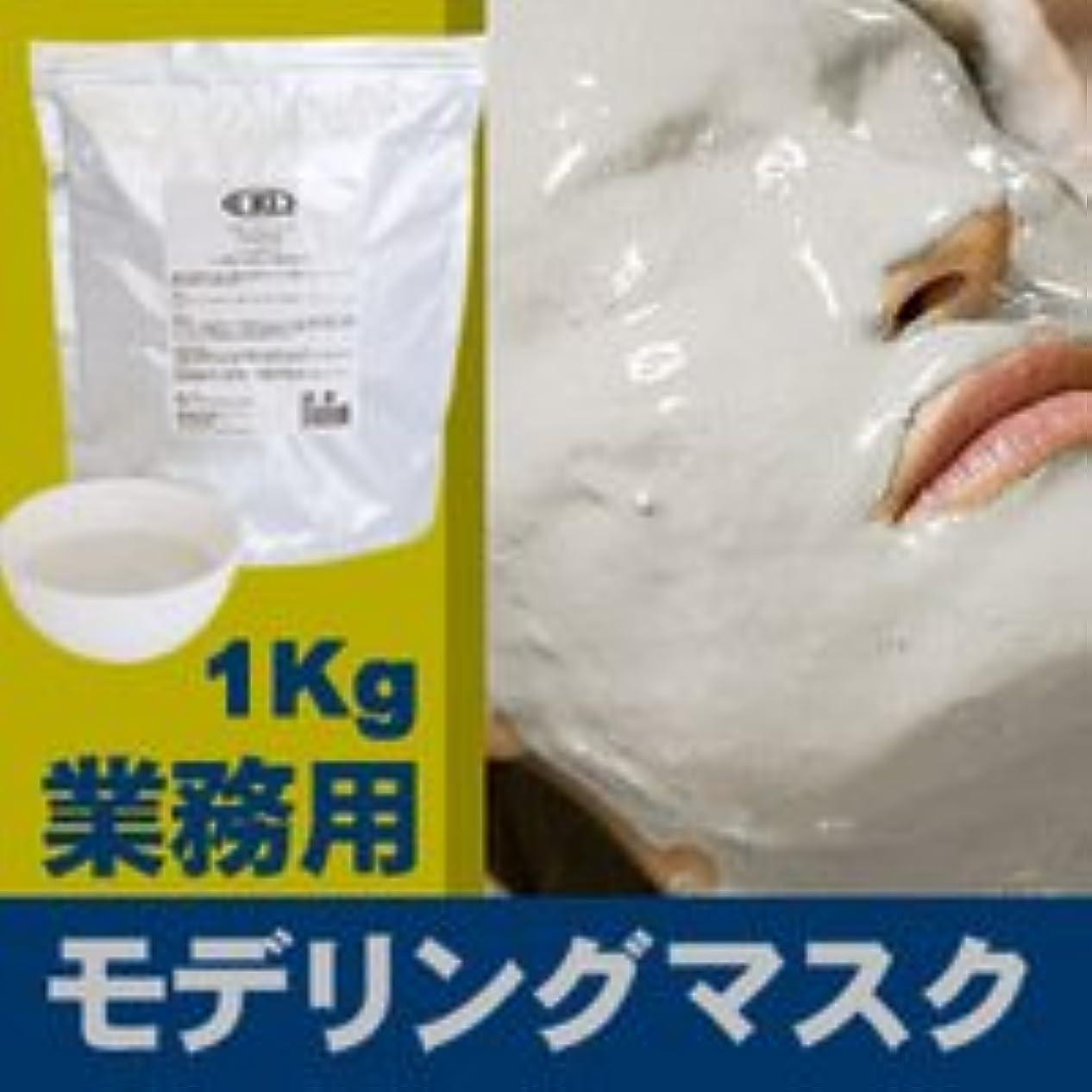 浜辺シャッタートランペットモデリングマスク 1Kg コラーゲン(パールホワイト) / フェイスマスク?パック 【ピールオフマスク】