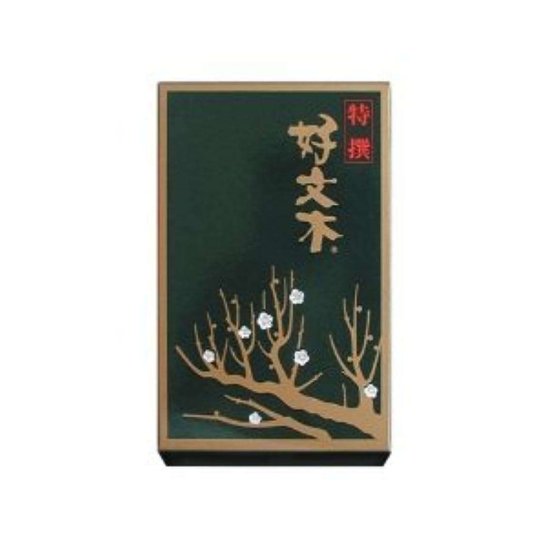 デイジービタミン展示会梅栄堂 特撰好文木 短寸大型バラ詰