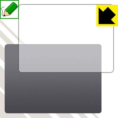 PDA工房 Magic Trackpad 2 ペーパーライク 保護 フィルム [前面用] 反射低減 日本製
