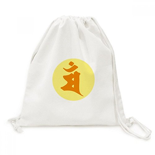 DIYthinker Buddhism Sanskrit Mam Round Pattern Canvas Drawstring Backpack Travel Shopping Bags