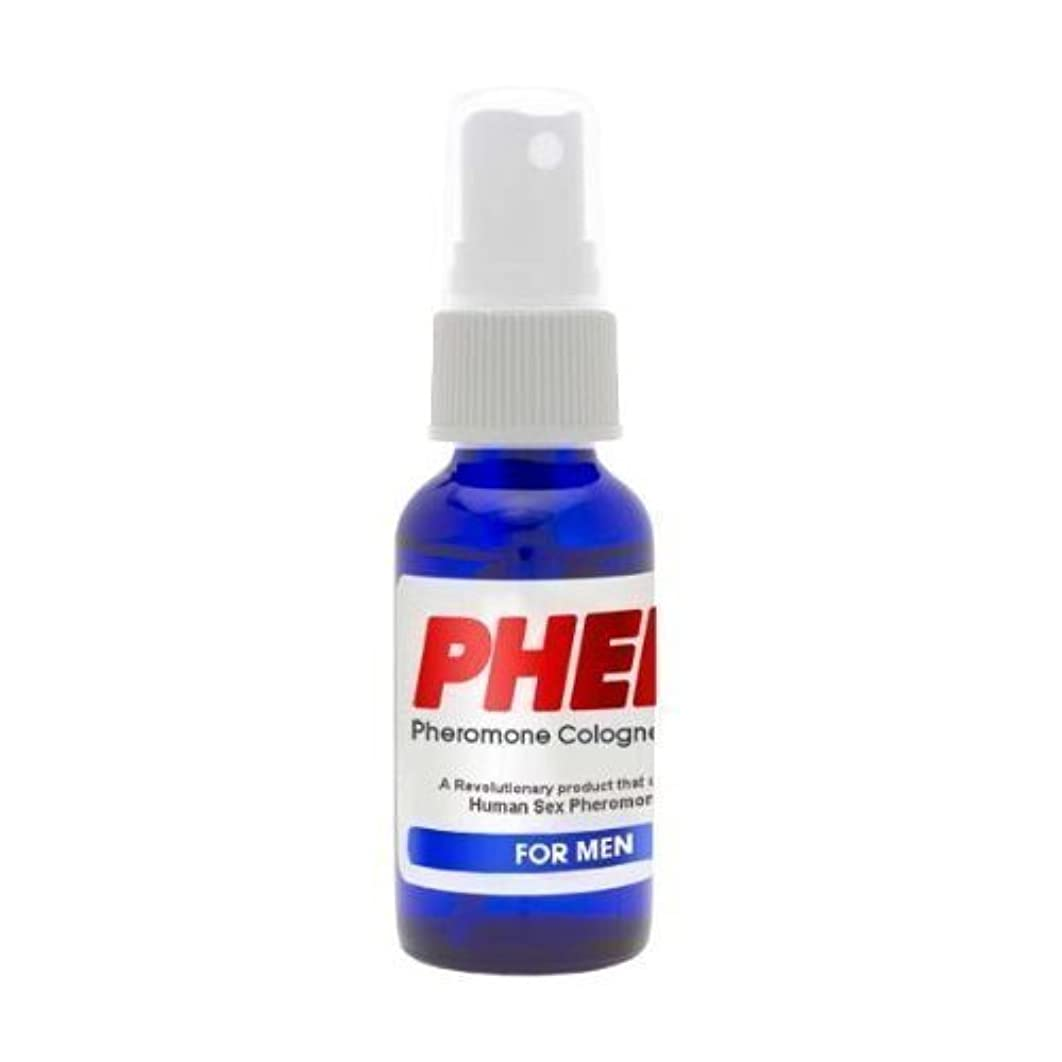 PherX Pheromone Perfume for Women (Attract Men) - The Science of Attraction - 18mg Human Pheromones - 30ml