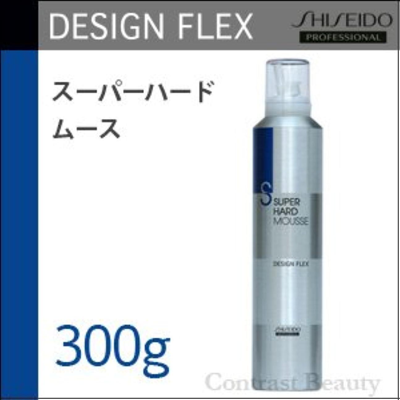 蓮投資する首【x2個セット】 資生堂 デザインフレックス スーパーハードムース 300g