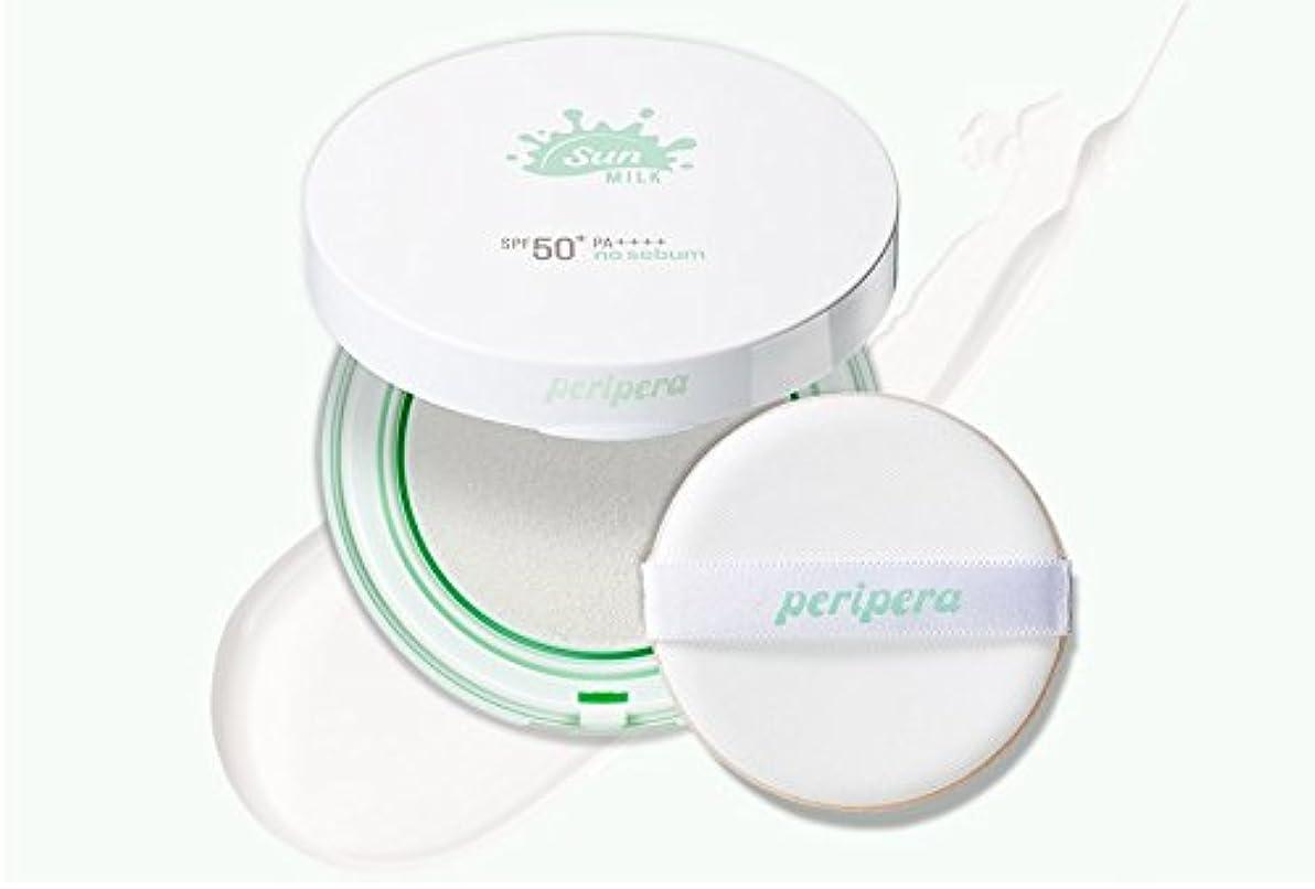 デッドグロー服を片付けるPeripera NO SEBUM Milk Sun Cushion SPF50+ PA+++ ペリペラNO SEBUMミルクサンクッションSPF50 + PA +++