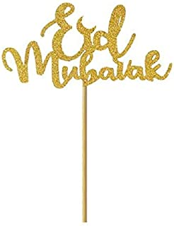 5 Pieces Gold EID Mubarak Ramadan Paper Cup Cake Topper For Muslim Eid al-Fitr Party Decor