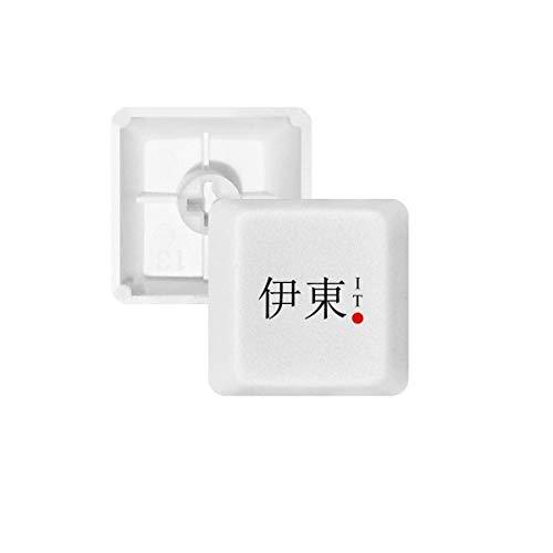 DIYthinker Ito Japaness Stadt Name Red Sun Flag PBT Keycaps für Mechanische Tastatur Weiß OEM Keine Markierung drucken