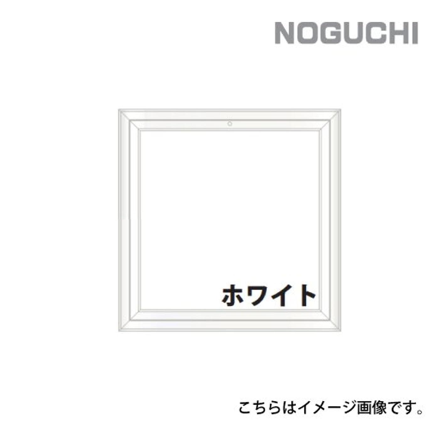 会議怒ってぴったり力王 天井点検口 28mm対応 ACHD45W ホワイト NOGUCHI