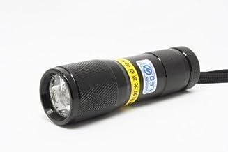 LEDブラックライト 1灯 自社製造 日本製 UVライト 日亜化学製 UV-LED 波長375nm 紫外線ライト (ブラック)