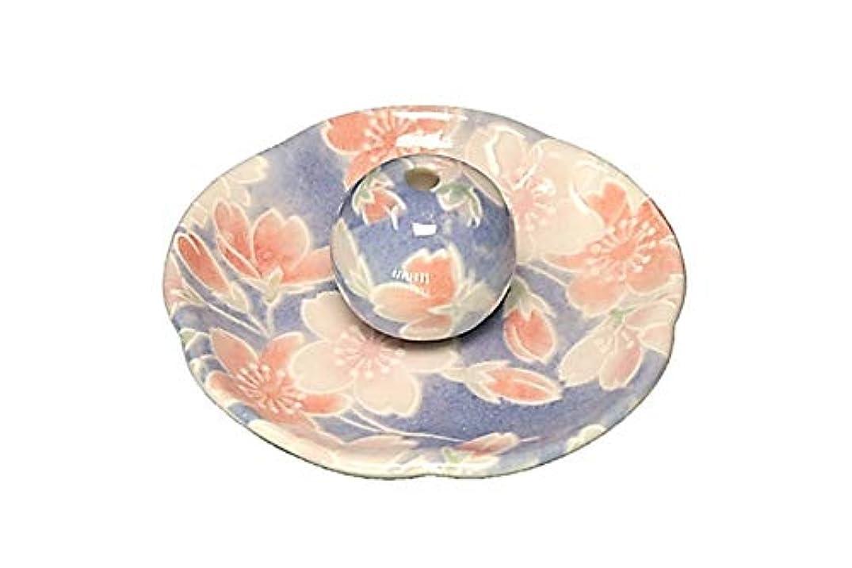 ひどいパイプライン結婚式染桜 花形香皿 お香立て お香たて 日本製 ACSWEBSHOPオリジナル