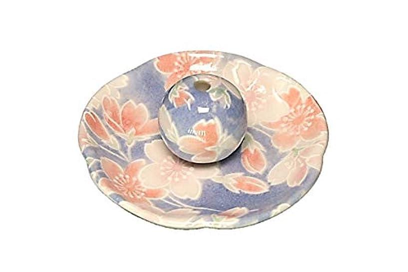 羊飼いマキシムお染桜 花形香皿 お香立て お香たて 日本製 ACSWEBSHOPオリジナル