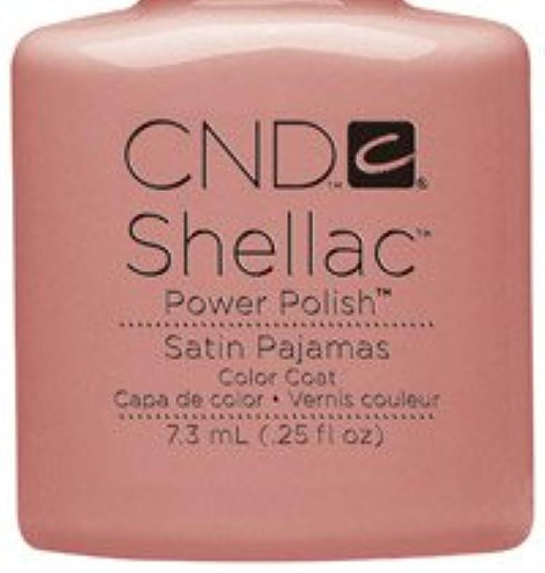 名声静脈失効CND シェラック UVカラーコート 7.3ml<BR>971 サテンパジャマ