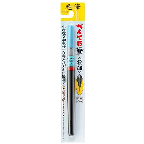 ぺんてる筆ペンぺんてる筆XFL2F極細黒