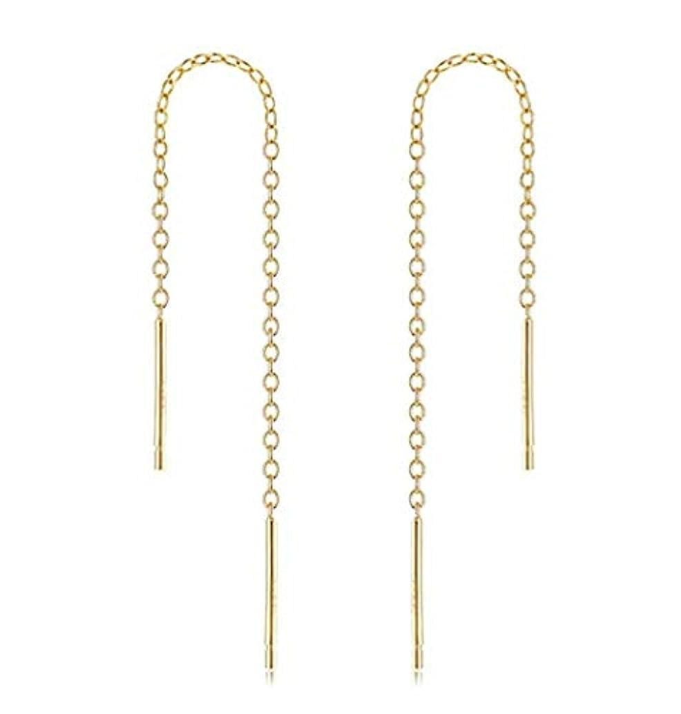 2pcs 14k Gold on Sterling Silver Cute Ear Threads Long Chain Dangle Bar Earrings | 2 inch Drop Earring Threader Jewelry Findings SS339-2 fcvfypkv69229