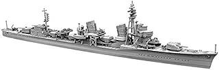 ヤマシタホビー 1/700 艦艇模型シリーズ 特型駆逐艦II型 天霧 1943 プラモデル NV5U