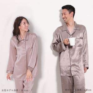 Wacoal(ワコール)『睡眠科学シルクサテンパジャマ』