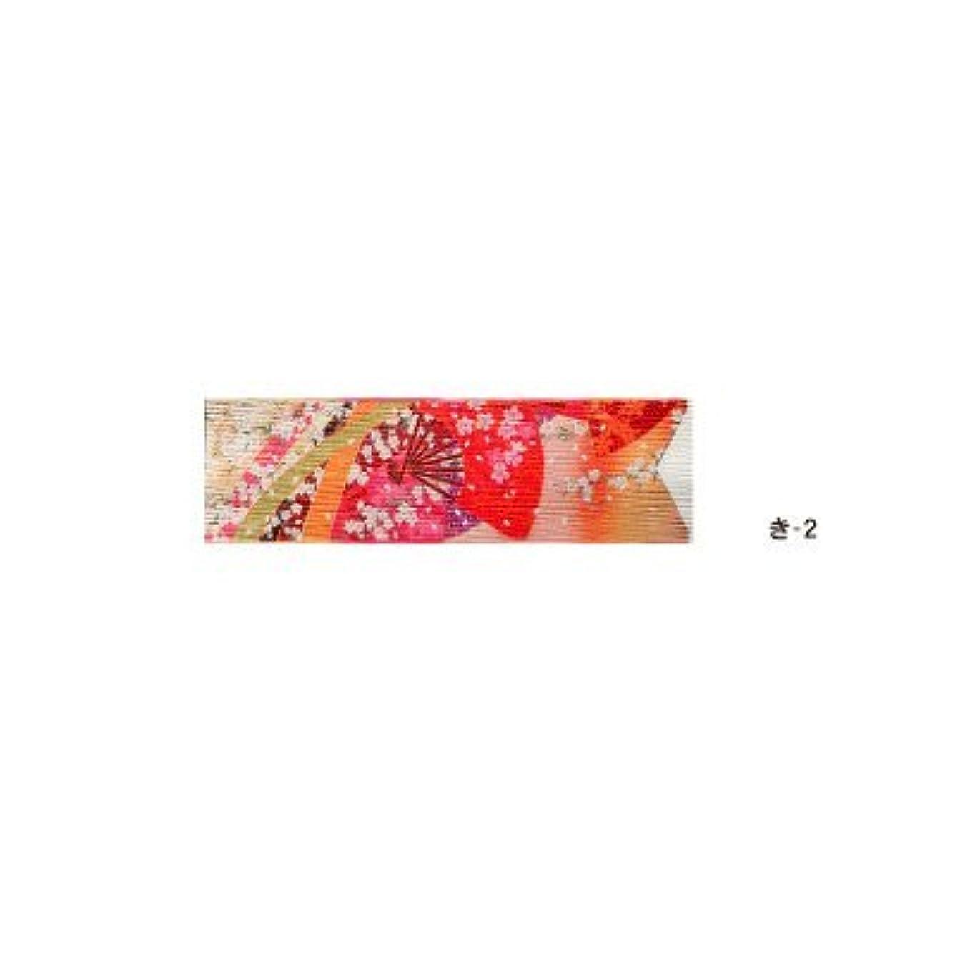 エンティティ懸念田舎箸袋 ハカマ きものシリーズ き-2 500枚入り