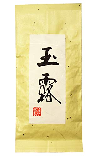 Kirishima Gyokuro 50g, Japanischer Premium Grüntee mit intensiver Süße und Umami, Grüner Tee Lose Japan Green Tea - TeaClub