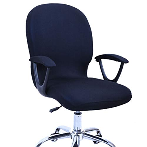 Price comparison product image ANOSORA Universal Size Seat Cases Jacquard Computer Elastic Armchair Slipcovers Rotating Chair Cover