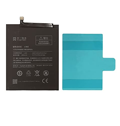 [TY BETTERY] Bateria Compatible con BM3E Xiaomi Mi 8
