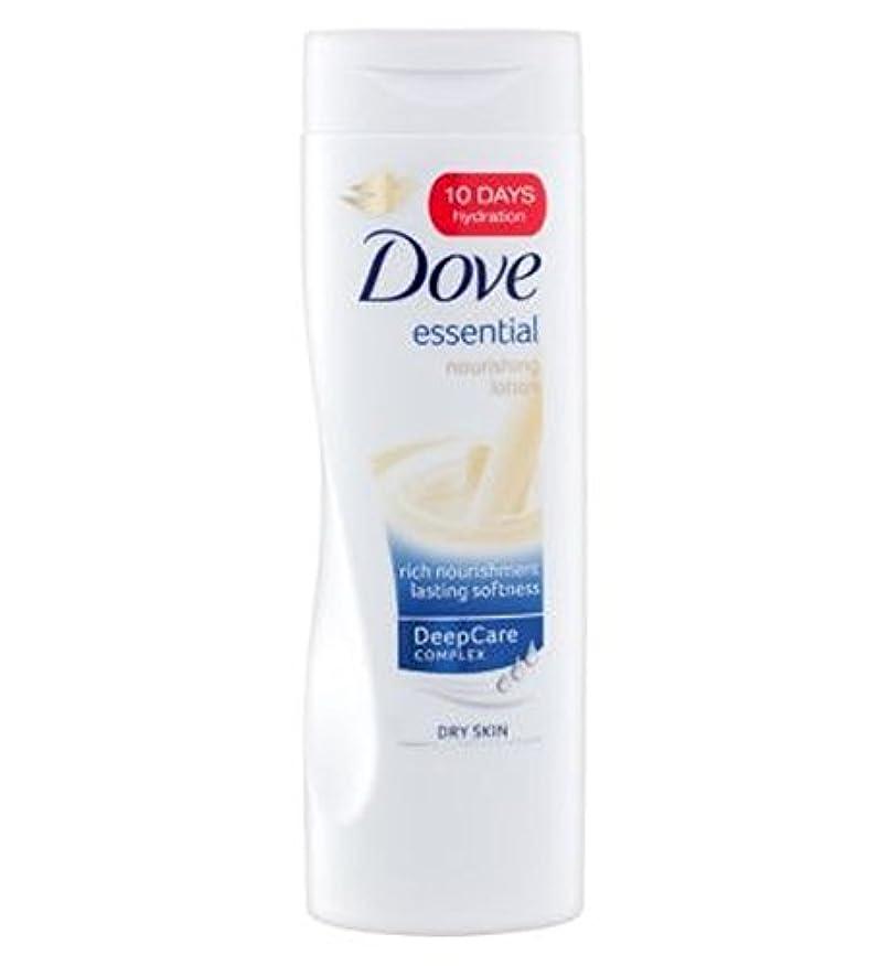 マディソンプーノ動かない鳩不可欠な栄養ローション乾燥肌用400ミリリットル (Dove) (x2) - Dove Essential Nourishing Lotion Dry Skin 400ml (Pack of 2) [並行輸入品]