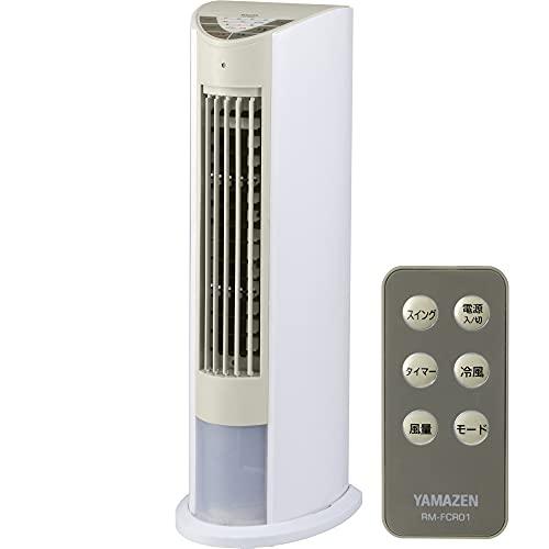 [山善] 冷風扇 (リモコン)(風量3段階) タイマー付 ホワイトベージュ FCR-D405(WC) [メーカー保証1年]