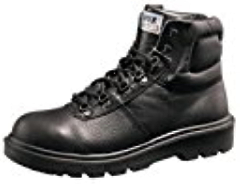 Uvex 8458.9–11 Clyde Schnürschuhe Sicherheit Stiefel mit Hydroflex 3D Schaum Einlegesohle, S2, EU 46, Größe 11, Schwarz B0733BCRC9  | Konzentrieren Sie sich auf das Babyleben