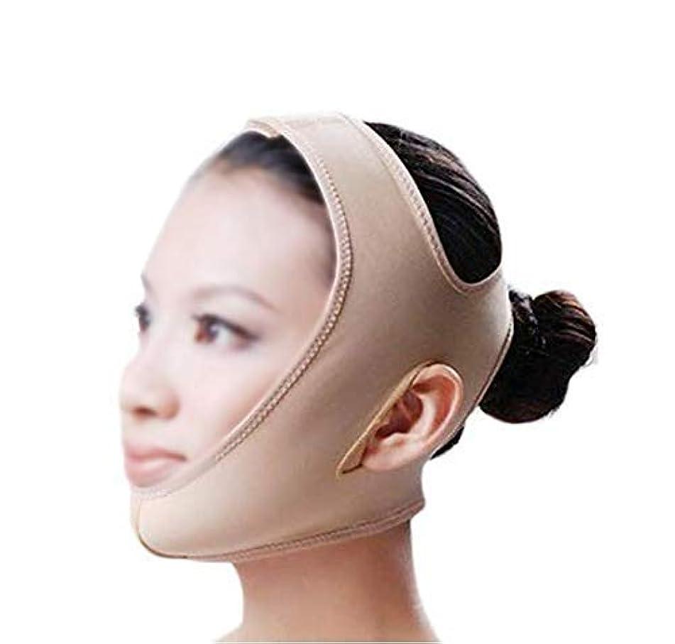 感じる物理収容するファーミングフェイスマスク、マスクフェイスマスク美容医学フェイスマスク美容Vフェイス包帯ライン彫刻リフティングファーミングダブルチンマスク(サイズ:S),L