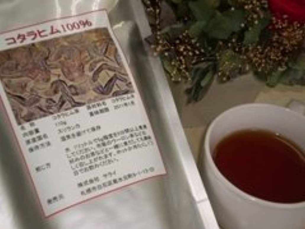無効にするアッパーヘビー焙煎コタラヒム100%茶