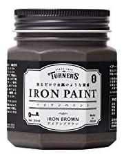 ターナー色彩 水性ペイント アイアンペイント アイアンブラウン IR200010 200ml