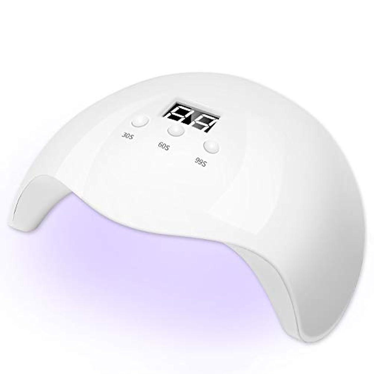 歩く汗倒錯ゲルネイルポリッシュと足の爪の硬化と自動センサーのための36W UV LEDネイルドライヤー速硬化ランプ