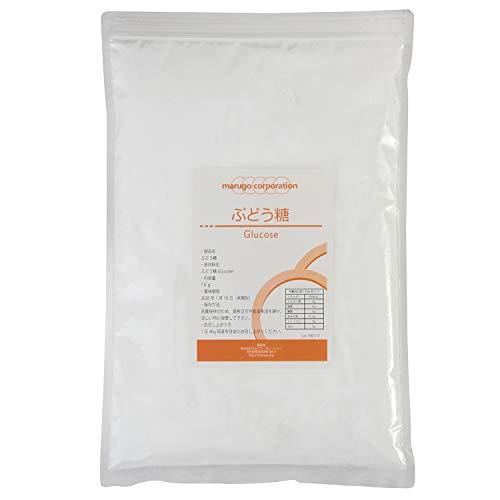ぶどう糖 1kg グルコース 計量スプーン付