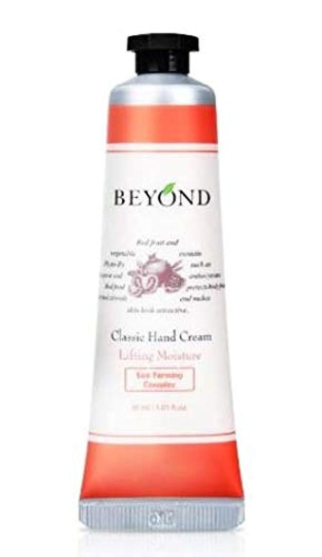 樫の木避ける概して[ビヨンド] BEYOND [クラシッ クハンドクリーム - リフティング モイスチャー 30ml] Classic Hand Cream - Lifting Moisture 30ml [海外直送品]