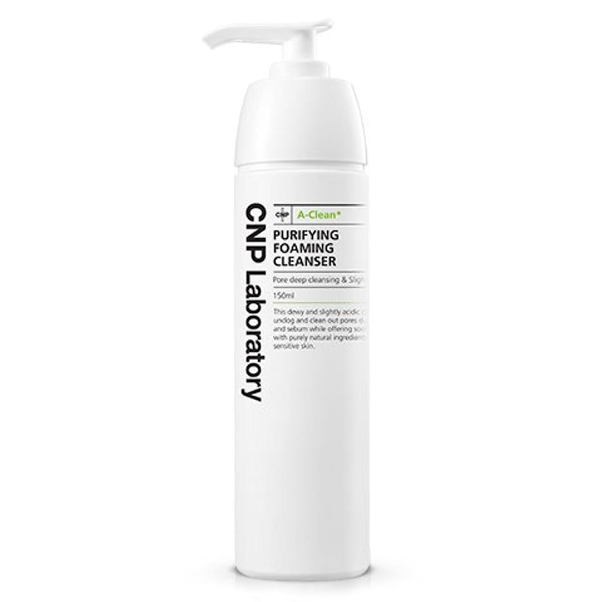 前文気配りのある嵐のCNP Laboratory Aクリーンピーリングフォーミングクレンザー/A-Clean Purifying Foaming Cleanser 150ml [並行輸入品]