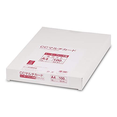 中川製作所名刺用紙CCマルチカード10面レーザープリンター用ホワイトA4100シート