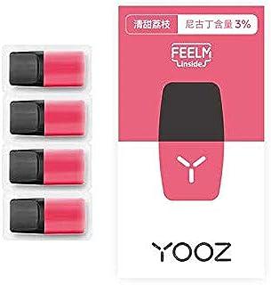 《正規品》Yooz replacement pods 4pcs a pack 柚子电子烟补充烟弹 多重口味4颗装 電子タバコリキッド 選べる味が多数在庫 (荔枝 ライチ)